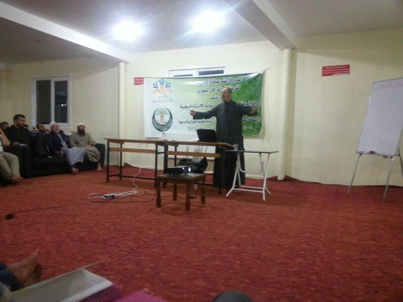 أنشطة رابطة العلماء السوريين