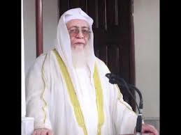 د. عبد المجيد البيانوني