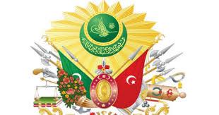 نبذة عن (مجلة الأحكام العدلية العثمانية)