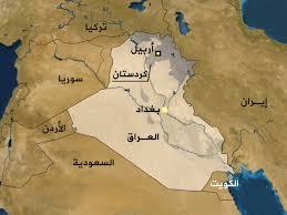 ماذا بعد استفتاء كردستان العراق؟ (1-2)