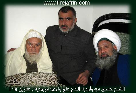 حوار مع الشيخ حسين علي الكردي -