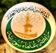 رابطة علماء سورية.. سبعون عاماً من الانتظار - (1)