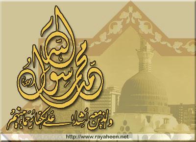 من فضائل الصحابة في القرآن - دعوة لوؤازرة الأقصى