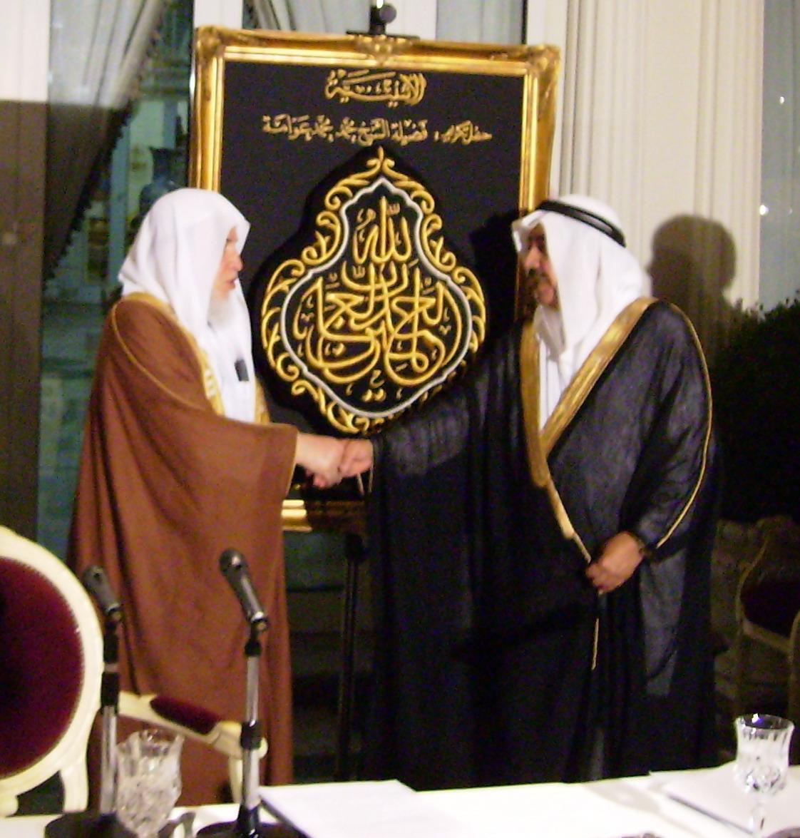منارات ارشادية لطالب العلم - كلمة المحتفى به العلامة المحدث الشيخ محمد عوامة