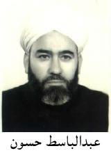 وفاة العالم الفاضل الشيخ عبد الباسط حسون - ـ