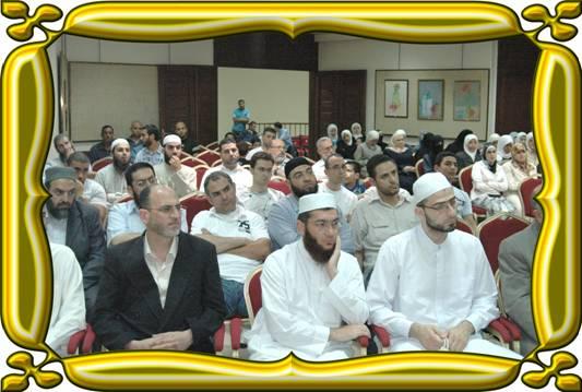 هذه هي أسباب ما يحل بنا - محاضرة رئيسة جمعية الاتحاد الإسلامي في المركز الإسلامي