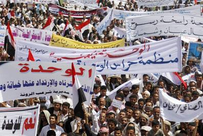 اليمن الذي كان سعيداً - اليمن