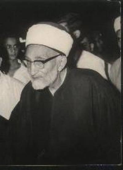الشيخ العلامة نجم الدين الواعظ