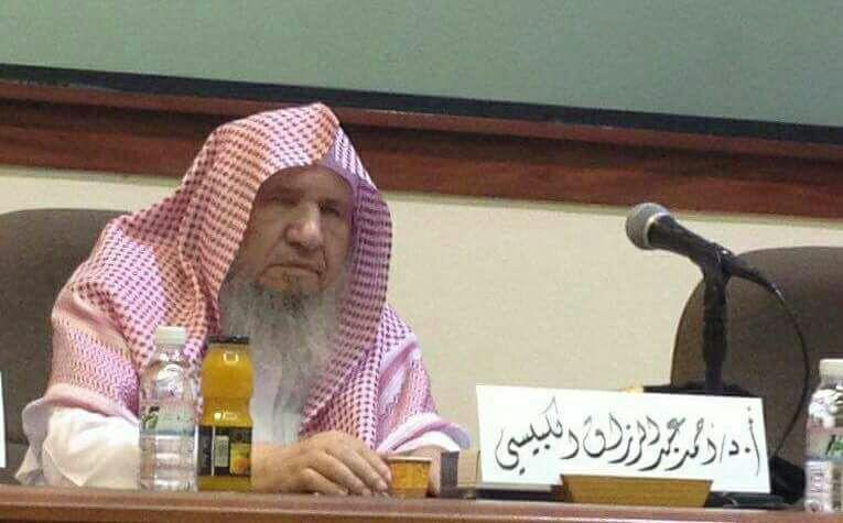 عالم فقدناهأحمد عبد الرزاق الكبيسي