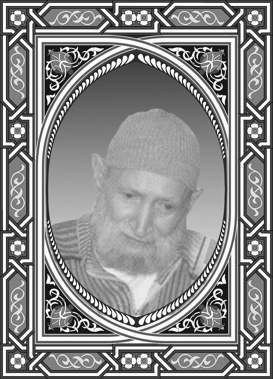 ترجمة شيخنا المقرئ الشيخ عمر صيرفي