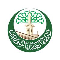 الشيخ الدكتور حسين قاسم النعيمي رحمه الله