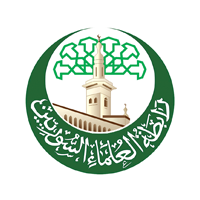 قطاف شهر كانون الأول - ديسمبر 2019  رابطة العلماء السوريين