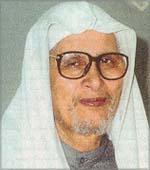نعي الرابطة لفضيلة الشيخ د. أحمد العسال