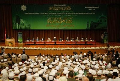 مؤتمر دور العلماء في ضبط الخطاب الديني بدمشق.