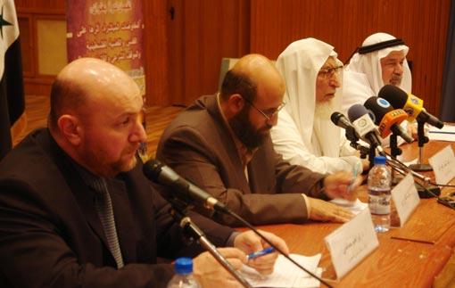 ندوة في دمشق حول أثر المفاوضات المباشرة والموقف الشرعي منها