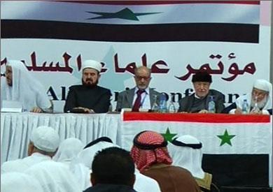 استامبول : مؤتمر علماء المسلمين لنصرة الشعب السوري