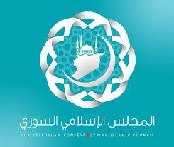 بيان المجلس الإسلامي السوري حول ممارسات مجموعات (قسد) الإجرامية بحق شعبنا السوري